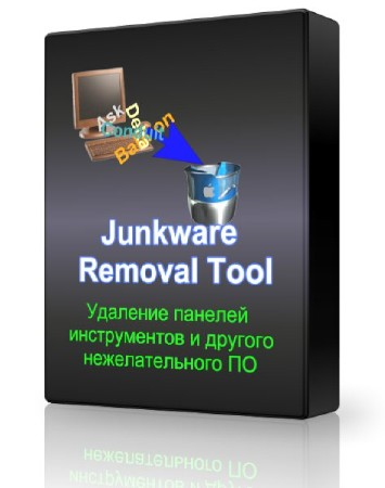 Junkware Removal Tool 8.0.7 Free Download - ALL PC World