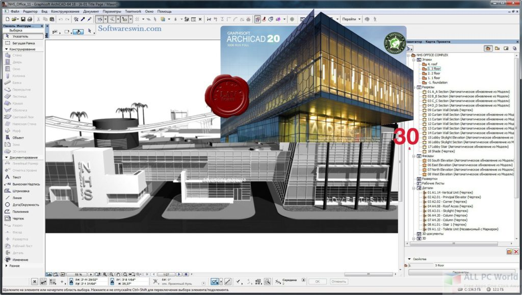 ArchiCAD 20 Review