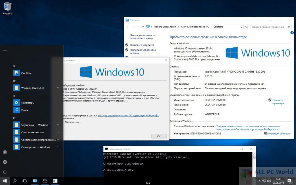 Micorosoft Windows 10 Enterprise LTSB 14393 review
