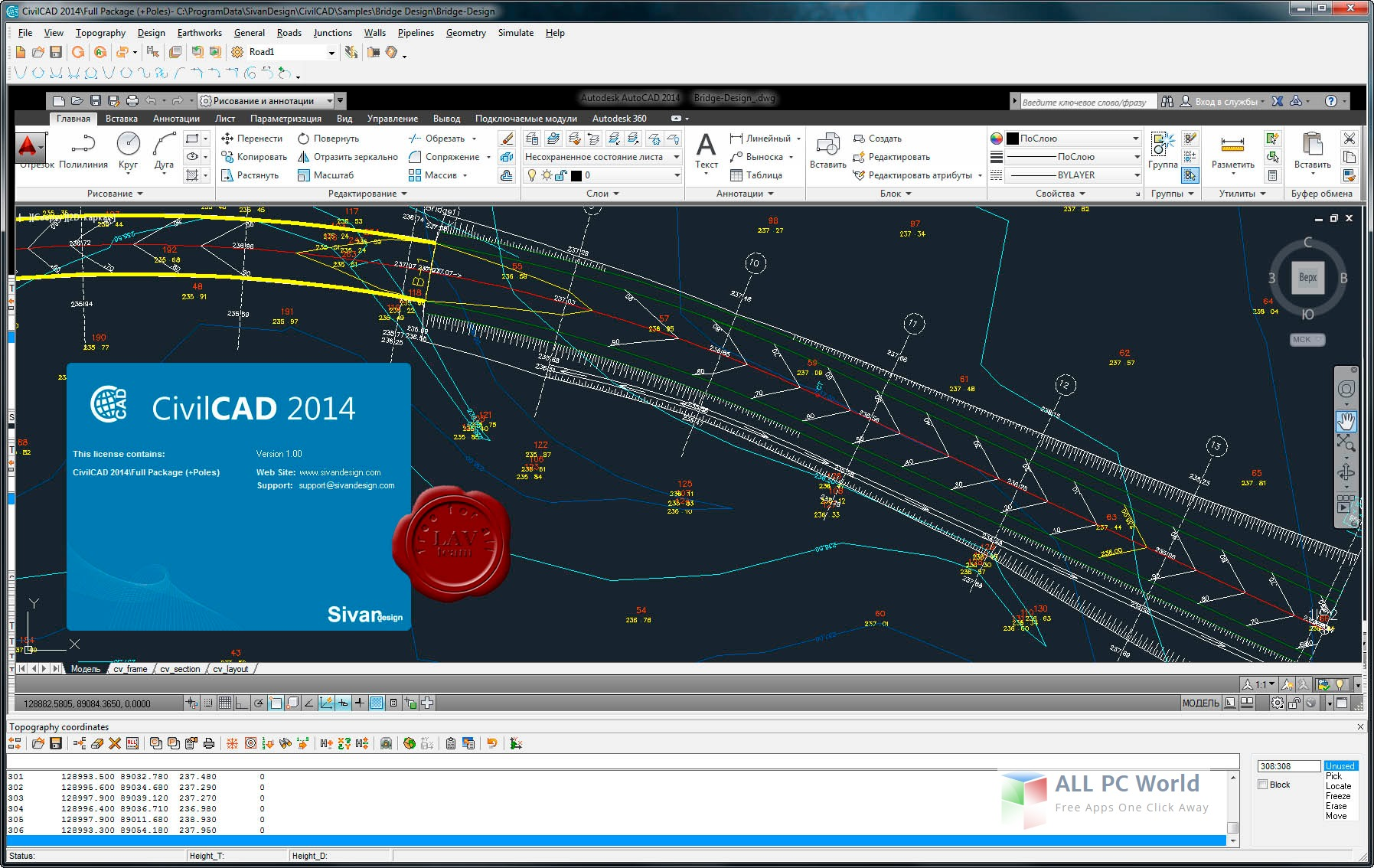 CivilCAD 2014 Review