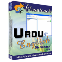 Download Cleantouch English to Urdu Dictionary Free - ALL PC