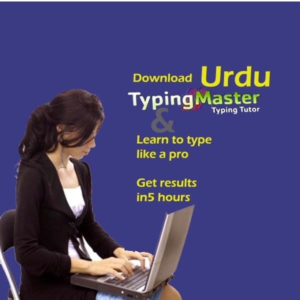 Download Urdu Typing Master Free - ALL PC World