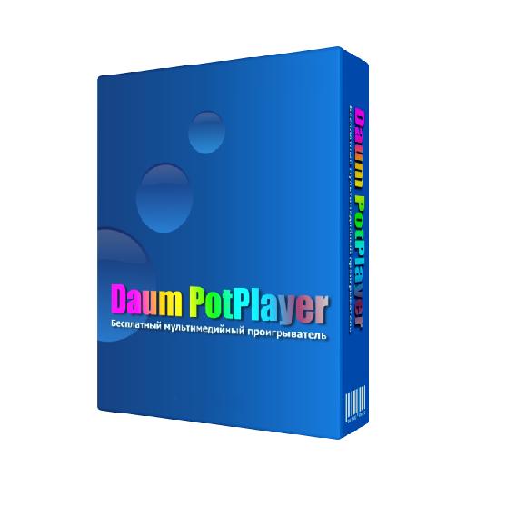 Daum PotPlayer 1.6.63638 Stable 2016 RePack Free Download