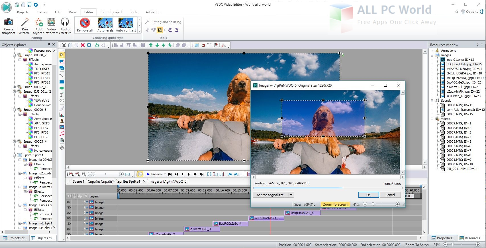 Download VSDC Video Editor Pro v5 7 3 644 Final Free - ALL