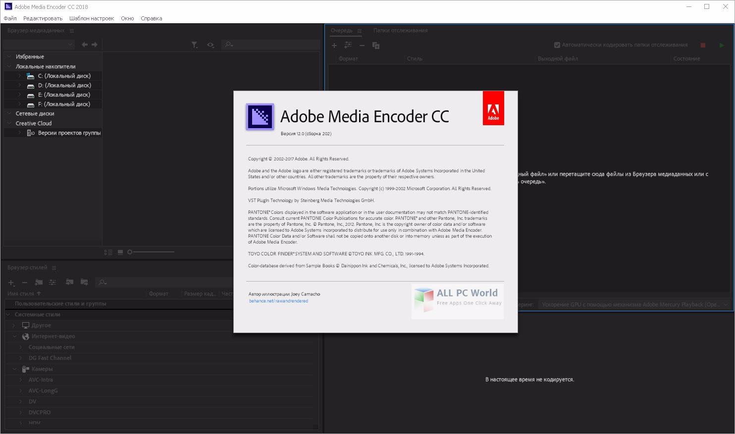 Adobe Media Encoder CC 2018 12.0 Review