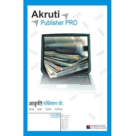 akruti software download free with crack