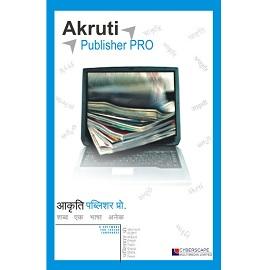 Akruti Publisher 6.0 Pro Free Download