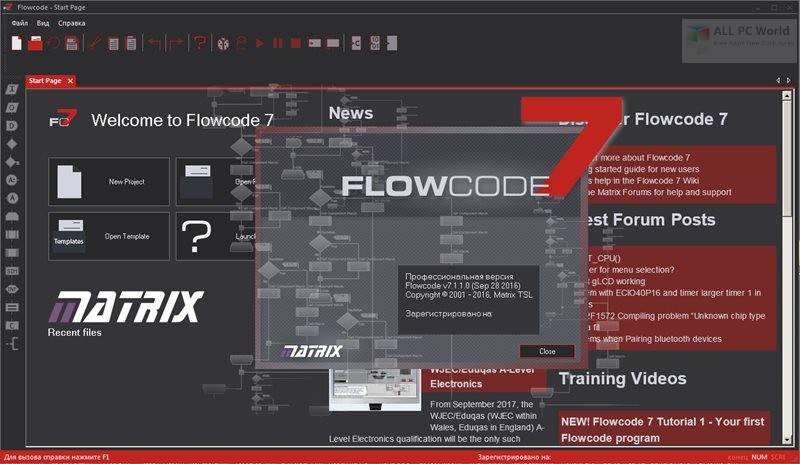 FlowCode Pro 7.1 Free Download