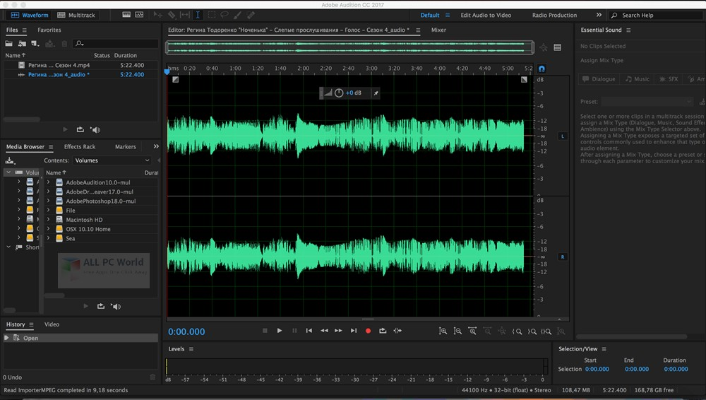 Adobe Audition (free version) download for PC