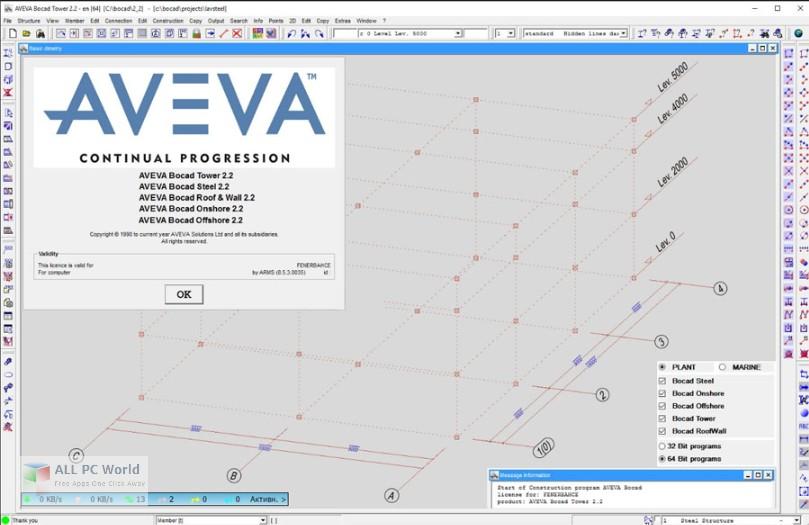 Download AVEVA Bocad Suite 2.2 Free