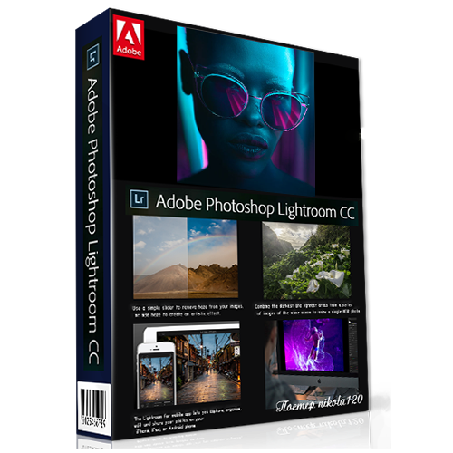 Download Adobe Photoshop Lightroom Classic CC 2018 7.5 Free
