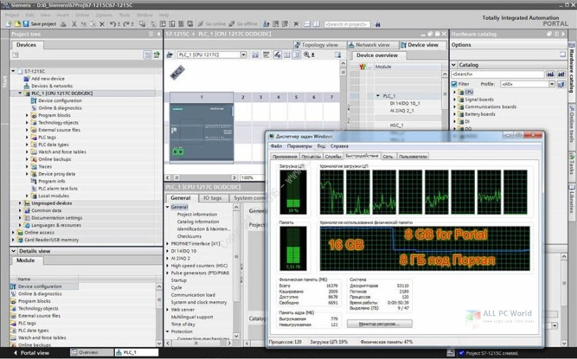 Siemens SIMATIC STEP 7 Professional and WinCC Advanced v15 Free