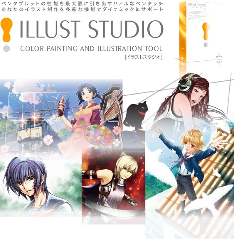 Download IllustStudio