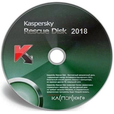 Download Kaspersky Rescue Disk 2018 18.0 Free