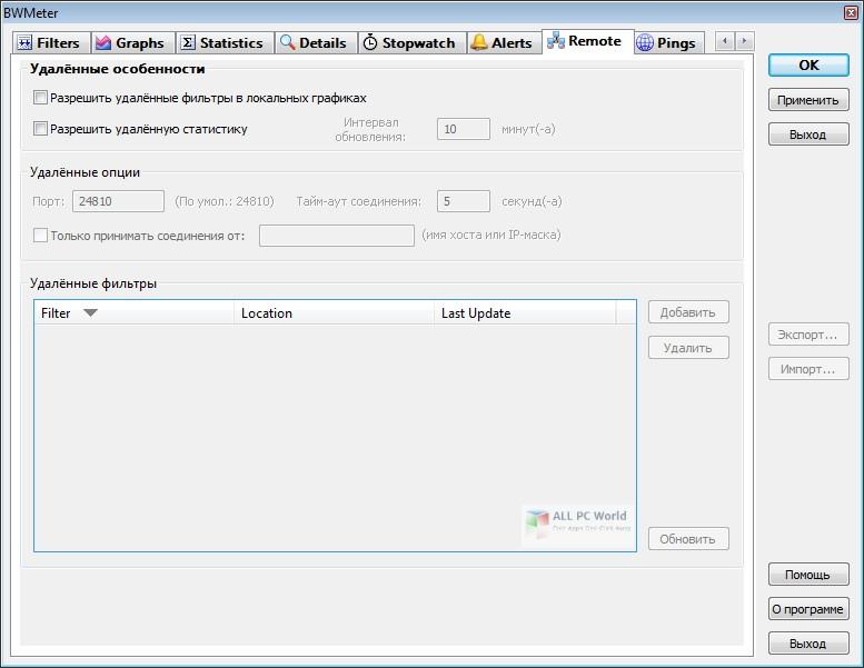 DeskSoft BWMeter 8.0