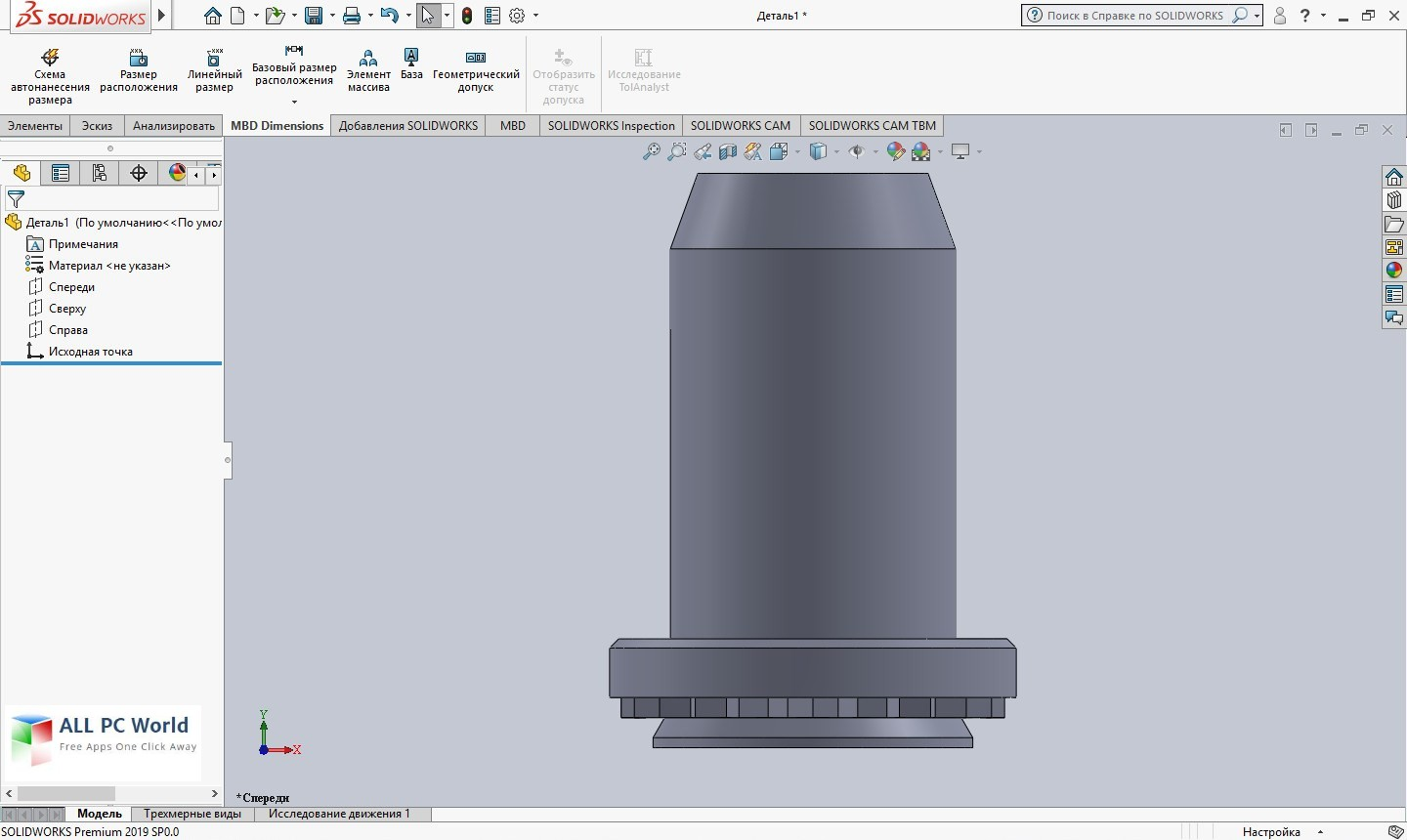 SolidWorks Premium 2019 SP2 Free Download - ALL PC World