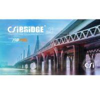 Download CSiBridge Advanced 21.1
