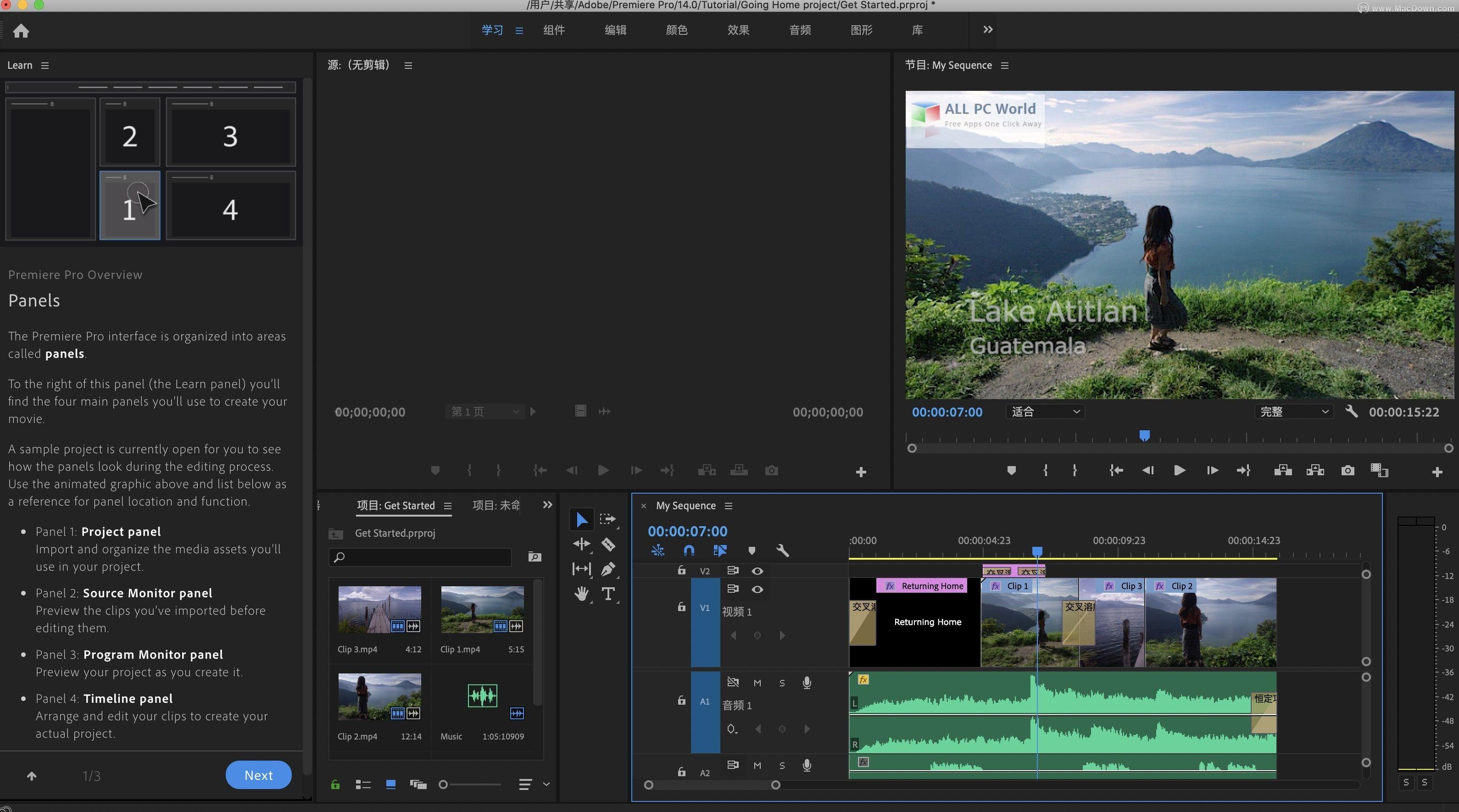 Adobe Premiere Pro CC 2020 v14.0 Free Download