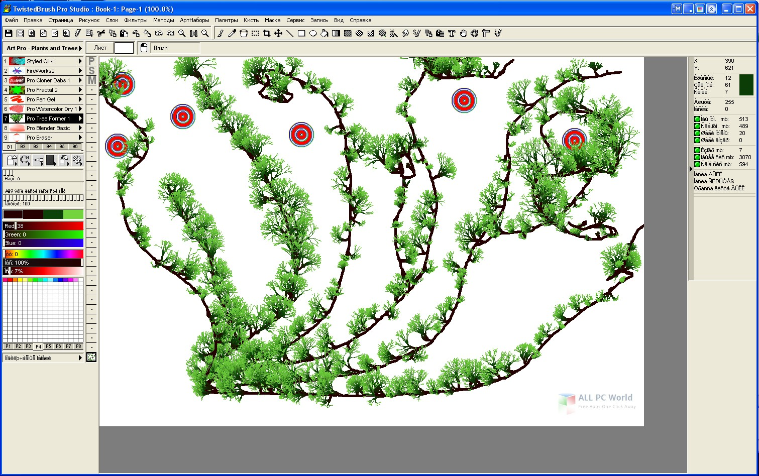 Red Giant Knoll Light Factory 3.2 for Adobe Photoshop