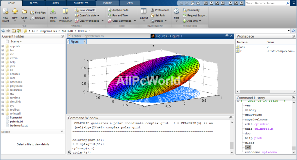 MATLAB User Interface