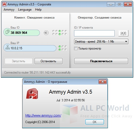 ammyy admin 3.5 free download for windows 7 64 bit