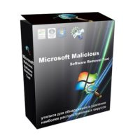 microsoft-malicious-software-removal-tool-free-download