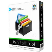 Download Crystalidea Uninstall Tool Free