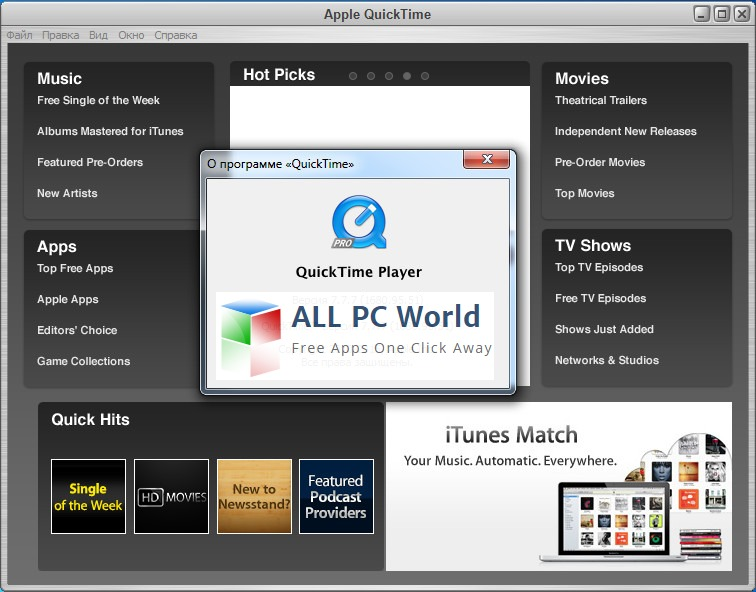 Quicktime Player 7.7.9 Review