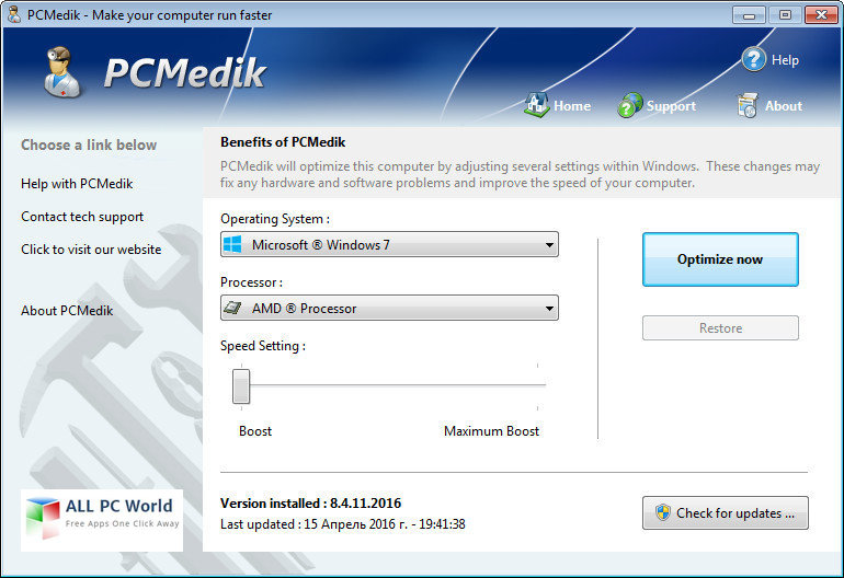 PCMedik 8.12 User Interface