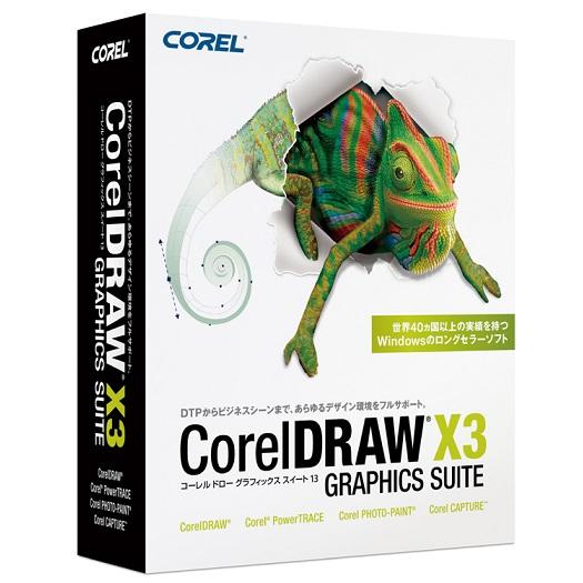 download coreldraw x3 gratis