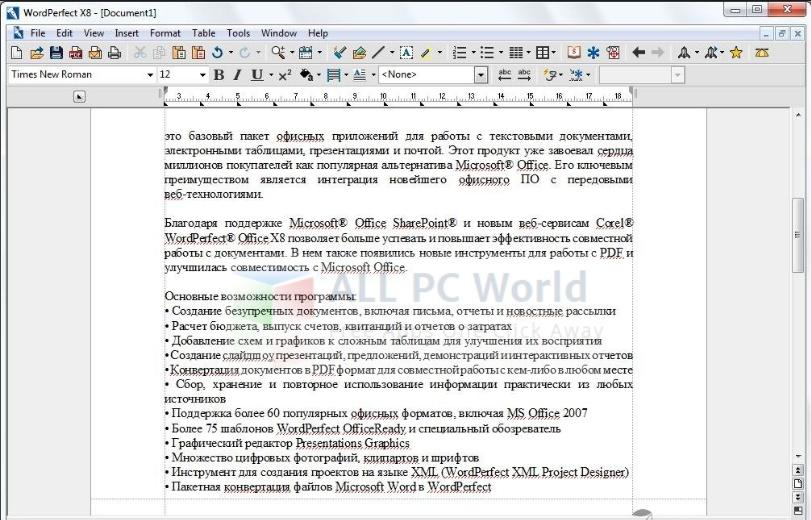 Corel WordPerfect Office X8 Pro Review