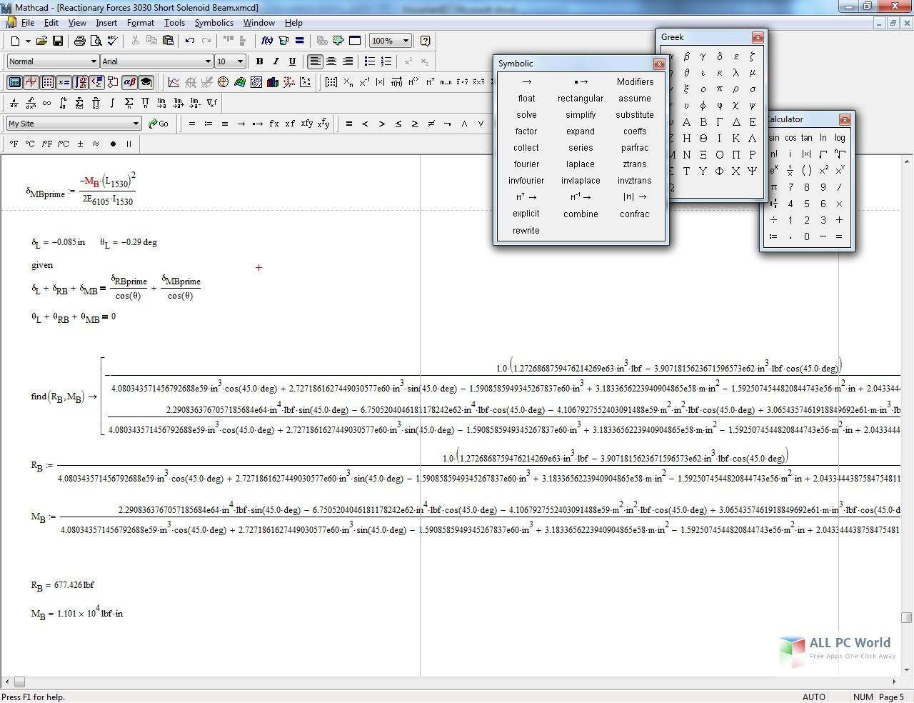 PTC MathCAD 15.0 M045 Review