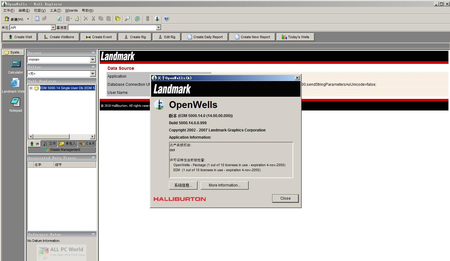 Halliburton Landmark Engineer's Desktop 5000 Free Download