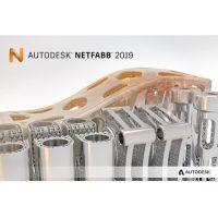 Download Autodesk Netfabb Premium 2019 R1 Free