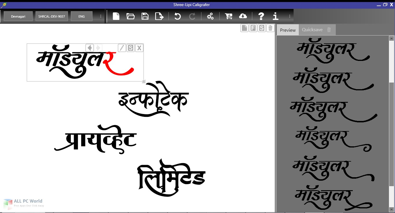 ShreeLipi Setup With Fonts