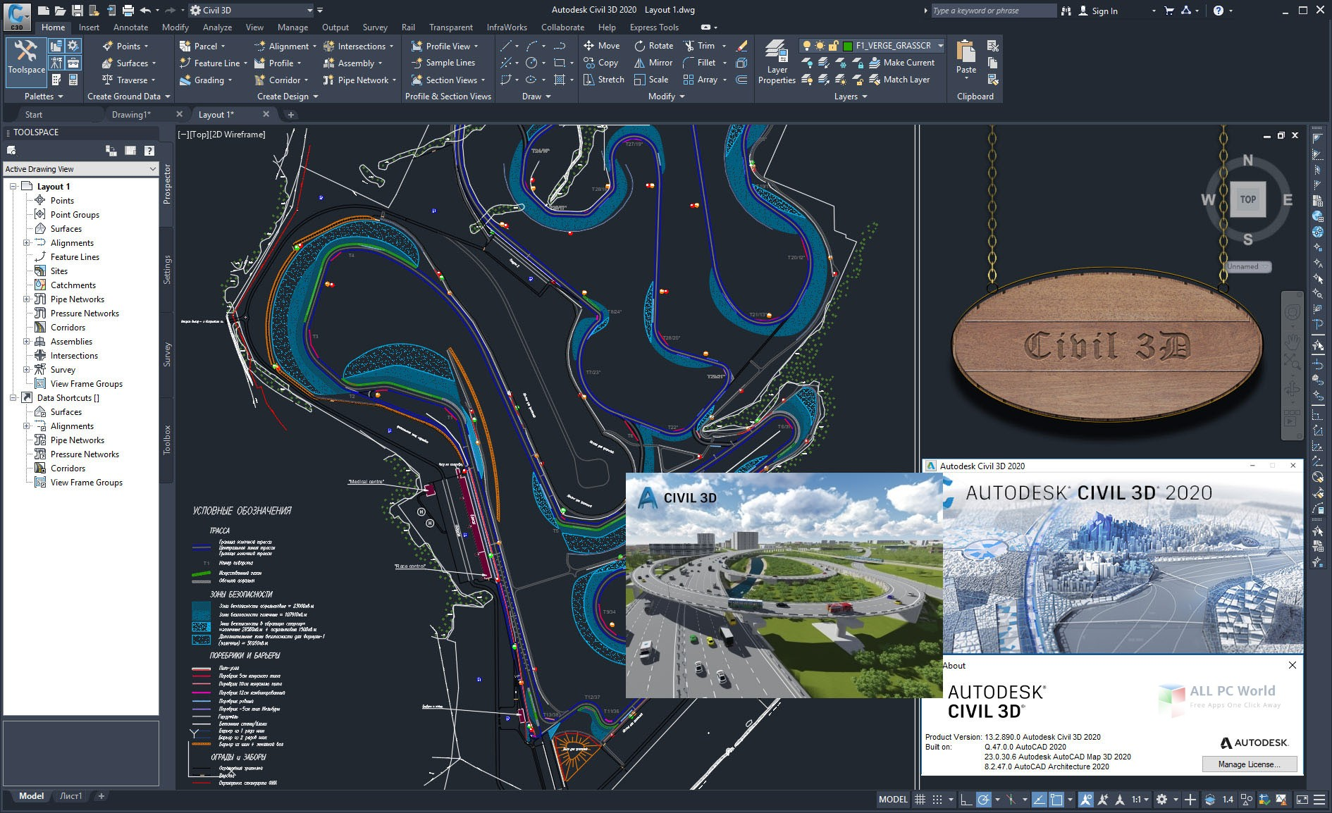 Autodesk AutoCAD Civil 3D 2020 Free Download