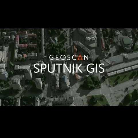 Download GeoScan Sputnik GIS 1.4