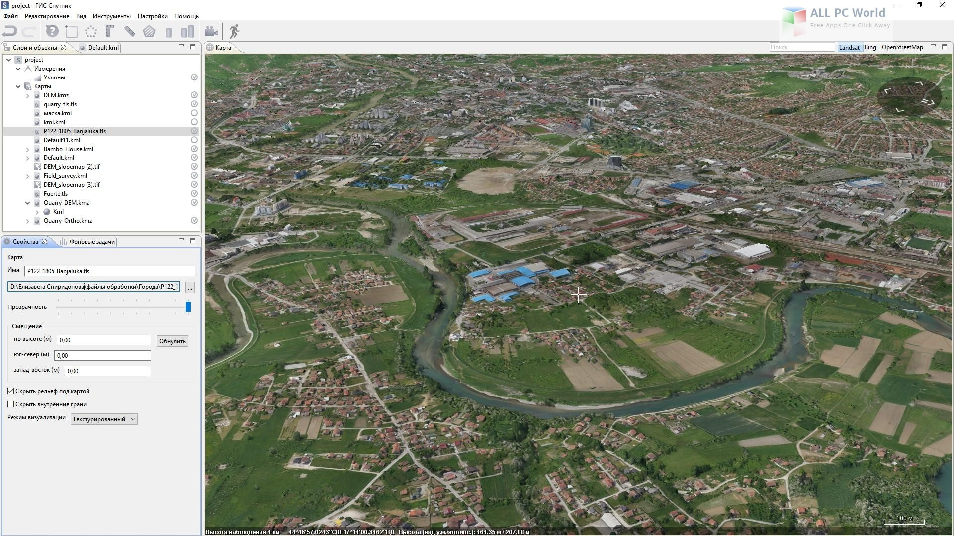 GeoScan Sputnik GIS 1.4