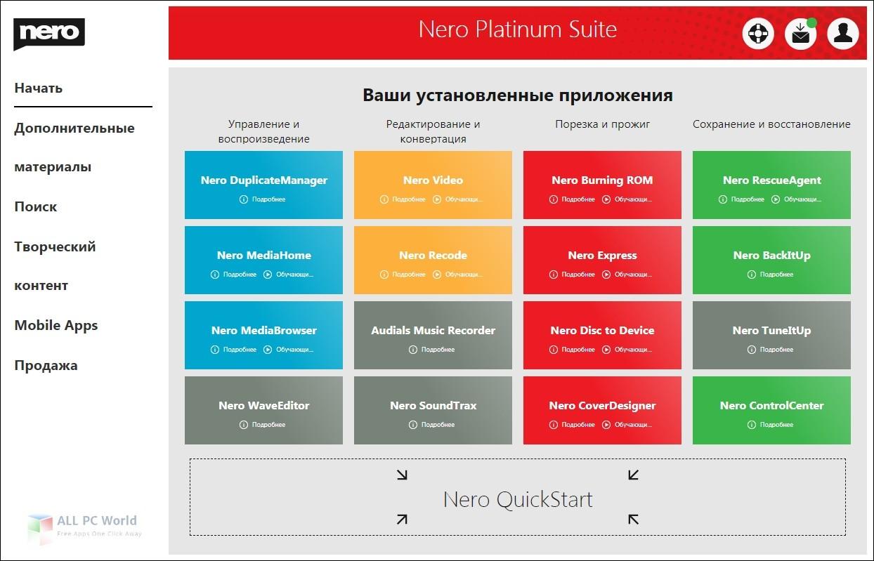 Nero Platinum 2020 Suite 22.0 Download (1)