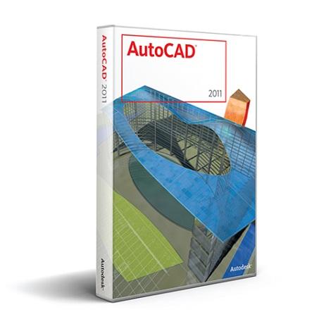 Download Autodesk AutoCAD 2011