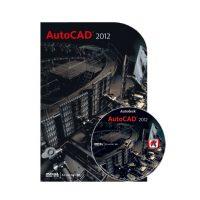 Download Autodesk AutoCAD 2012