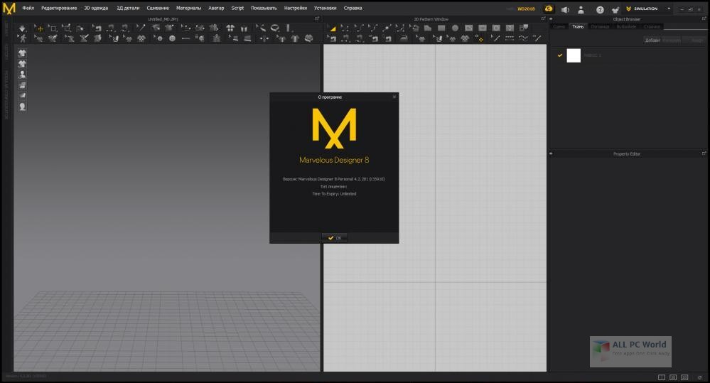 Marvelous Designer 9 Enterprise 5.1