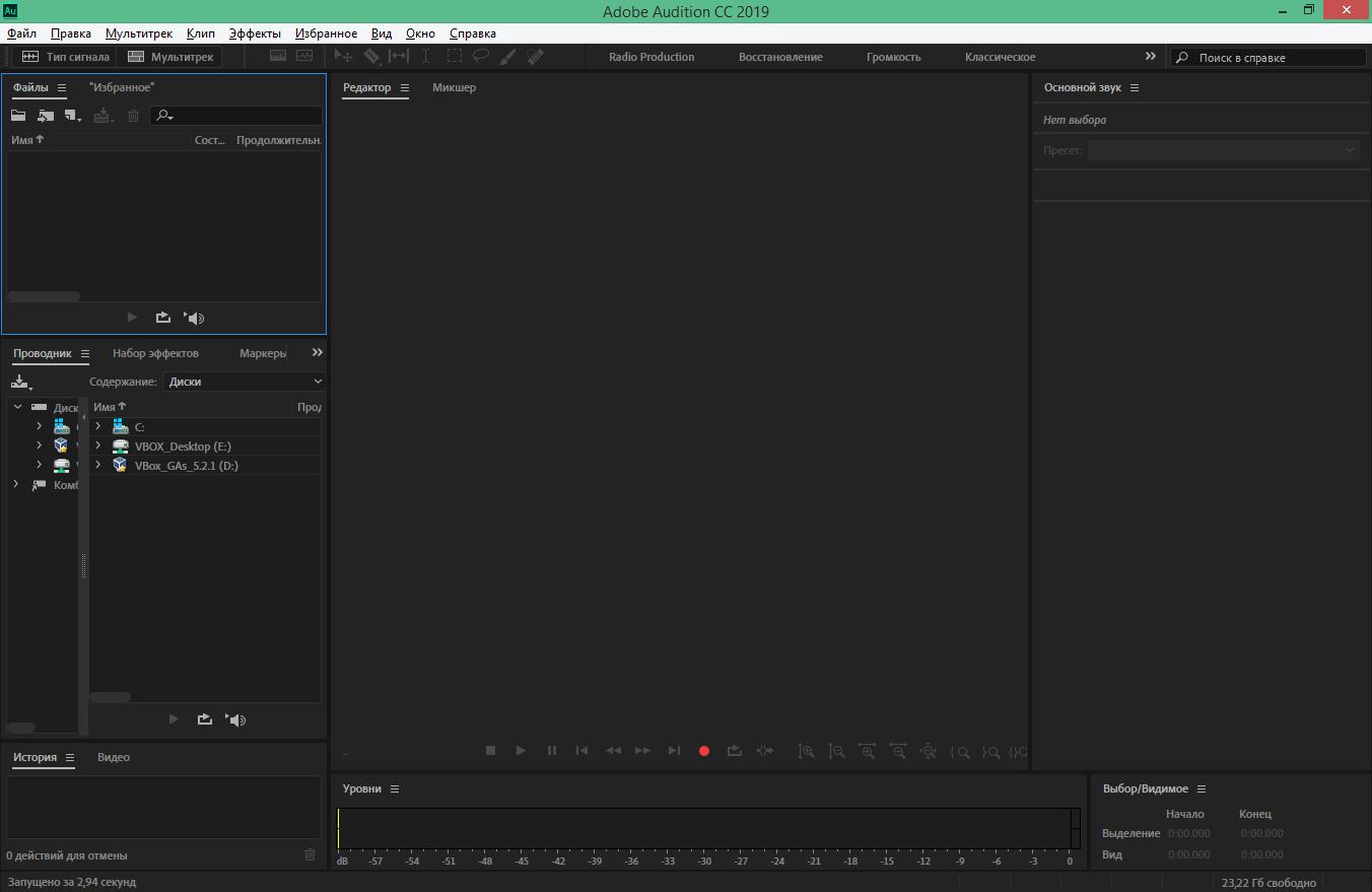 Adobe Audition CC 2020 v13.0.3.60