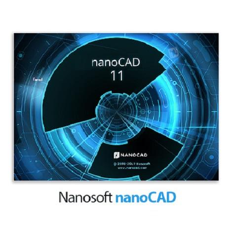 Download nanoSoft nanoCAD Plus v11.1 Free