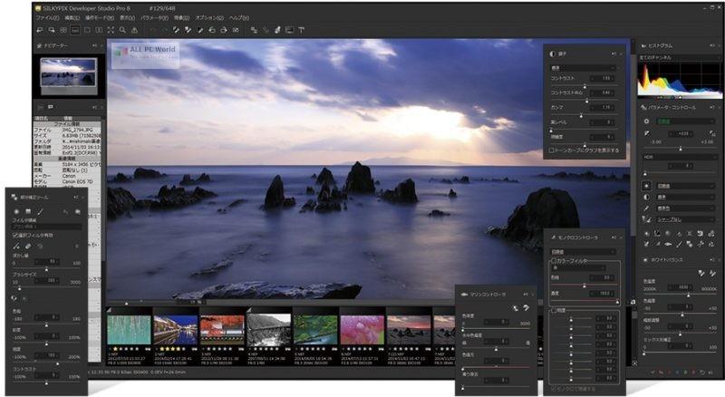 SILKYPIX Developer Studio Pro 10.0 Download