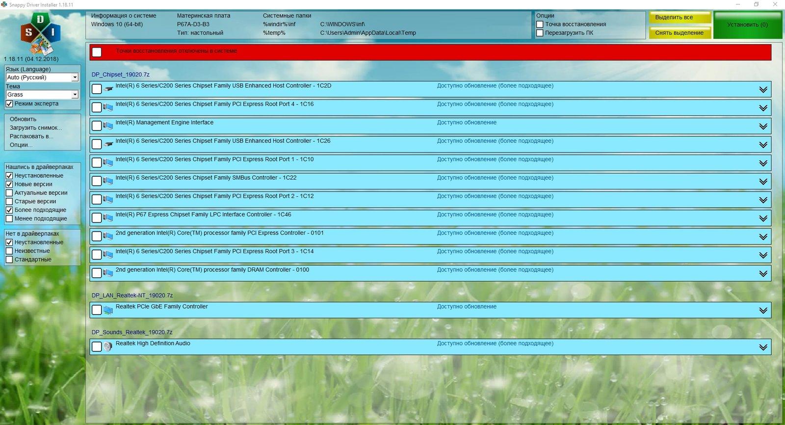 SamDrivers 2020 v20.2 Download