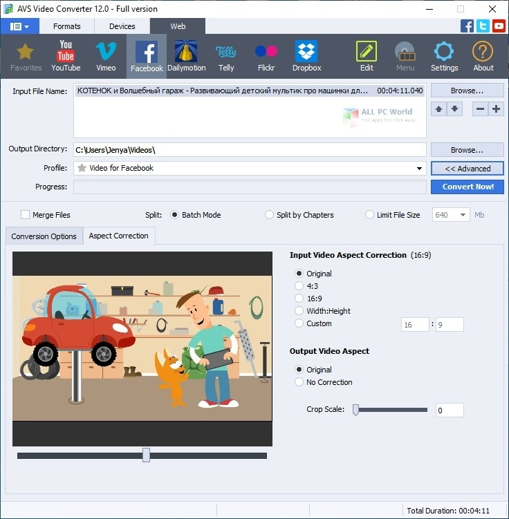 AVS Video Converter 12.1 Direct Download Link