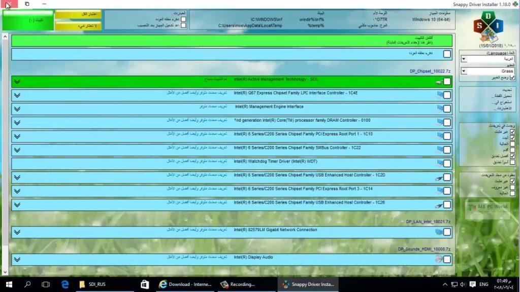 Snappy Driver Installer 2020 v1.20 R2000
