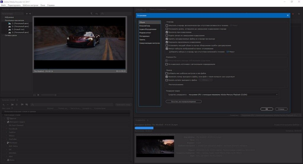 Adobe Media Encoder CC 2020 Download