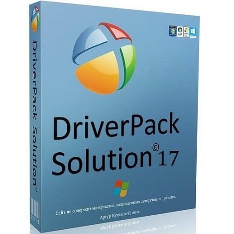 Download DriverPack Solution 2020 v17.10 Free